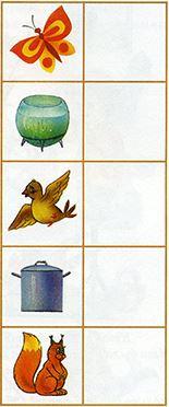 игры развивающие память для детей от 4 лет