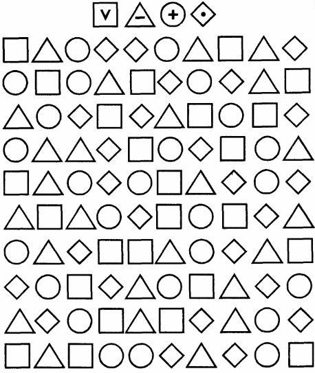 тесты развитие памяти и внимания - Рузена