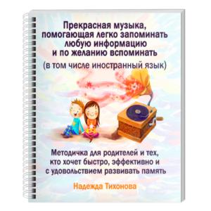 temiday.ru