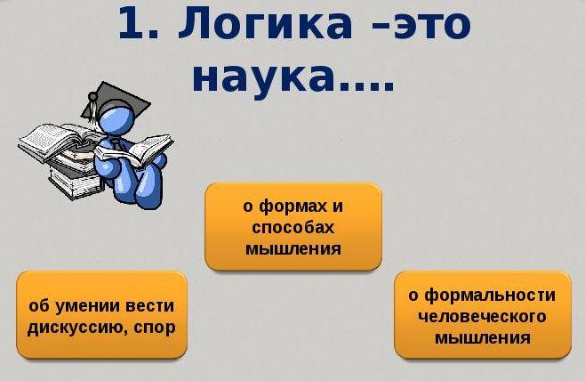 Логика для детей 7-8 лет с ответамиЛогика для детей 7-8 лет с ответами